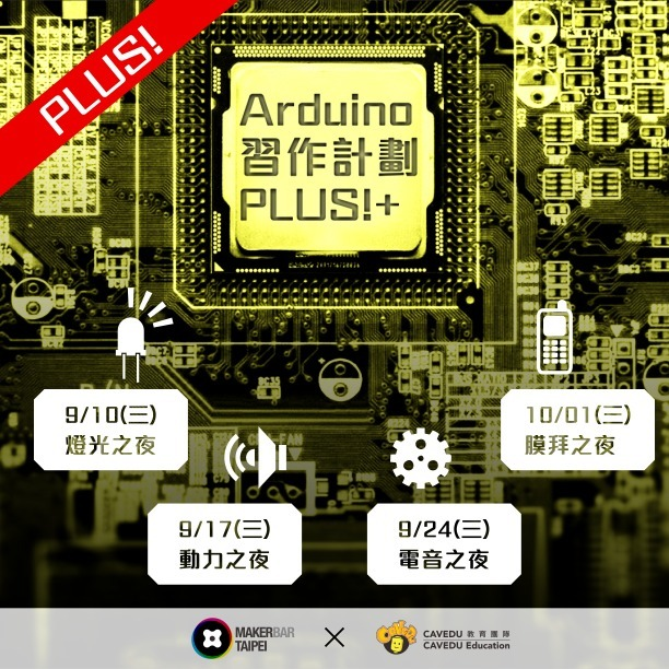 9_10_Arduino____PLUS__large